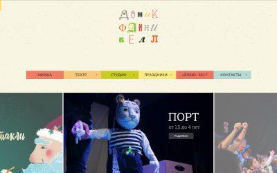 Комплексная интеграция сайта с amocrm и roistat